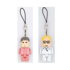 Micro USB People