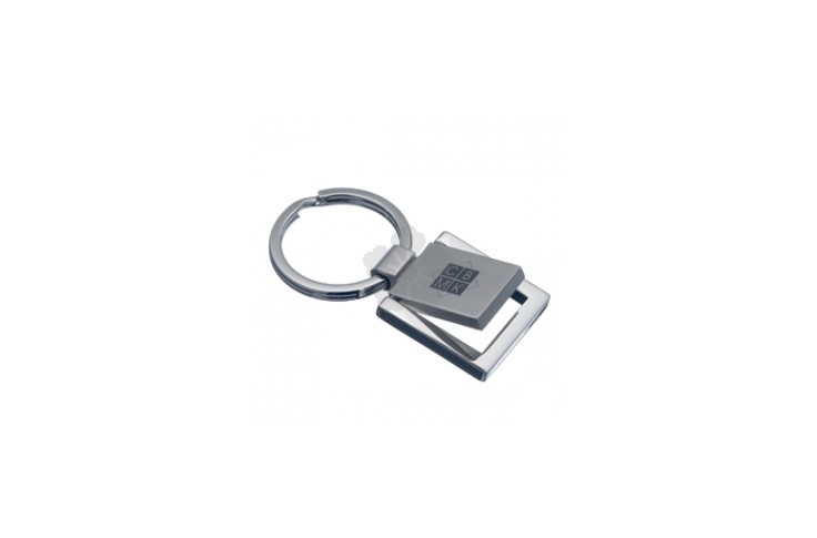 Small Swing Keyring