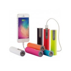 2200 mAh Power Bank
