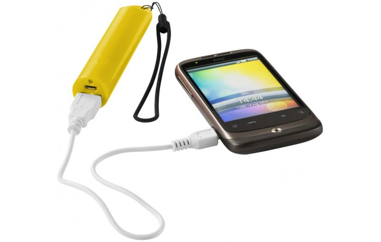 Beam Power Bank